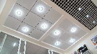 Giải pháp tiêu âm và chống cháy cho các công trình bằng trần nhôm Alcorest